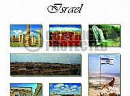 Israel 033