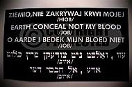 Sobibor Memorial 0005