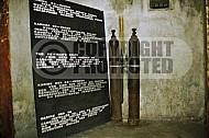 Majdanek Gas Chamber 0003