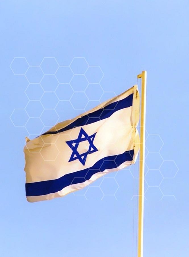 Israel Flag 062