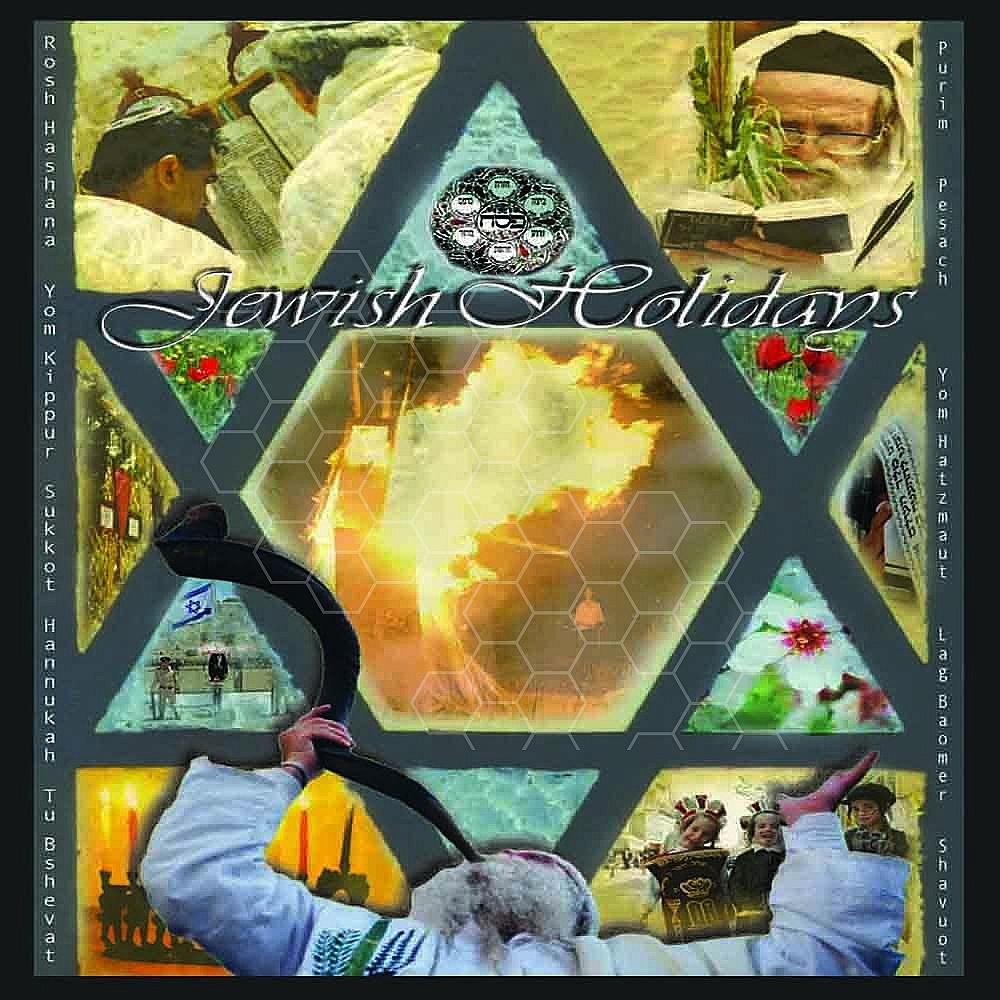 Jewish Holiday 003