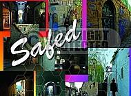Safed Kabbalah 001