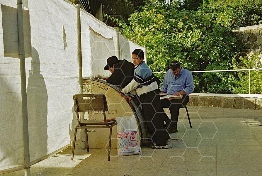 Rabbi Moshe Ben Maimon The Rambam 0007