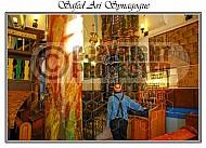 Safed Kabbalah 026