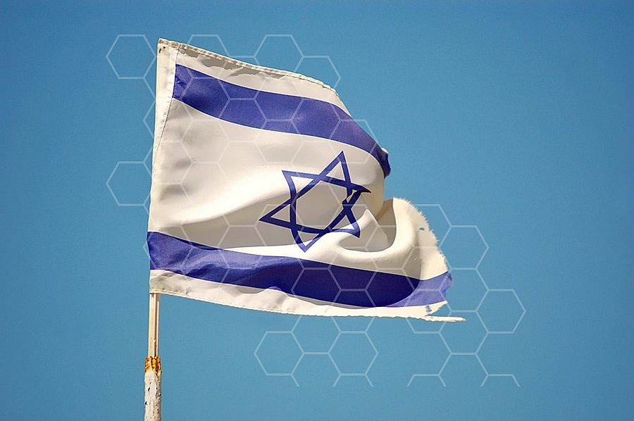 Israel Flag 013