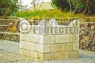 Tel Be'er Sheva Altar 002
